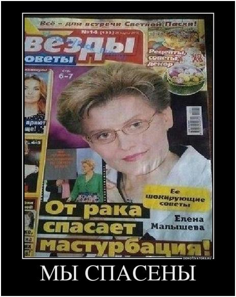 zhizn-bomzhey-devushka-masturbiruet-na-polnom-hodu